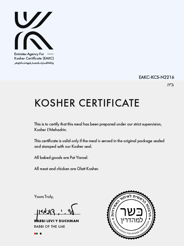 Treat Kosher Quality Certificate